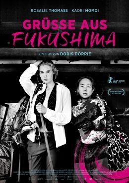Gr��e aus Fukushima