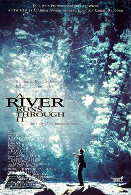 Aus der Mitte entspringt ein Fluß - Poster