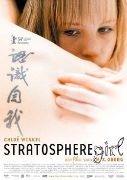 Stratosphere Girl  Rapid Eye Movies