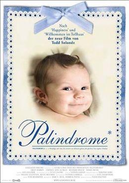 Palindrome  Alamode Film