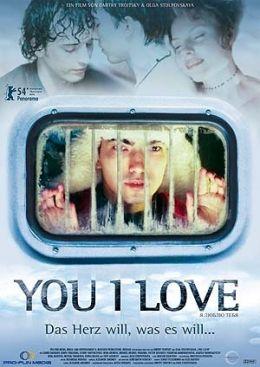 You I Love  PRO-FUN MEDIA
