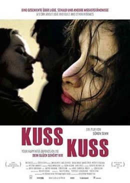 KussKuss  2005 novapool