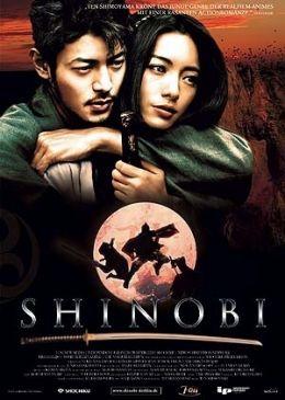 Shinobi Independent Partners
