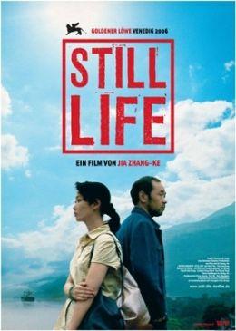 Still Life - Filmplakat
