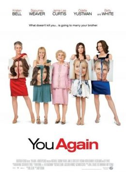 'Du Schon Wieder' (You Again) US-Plakat