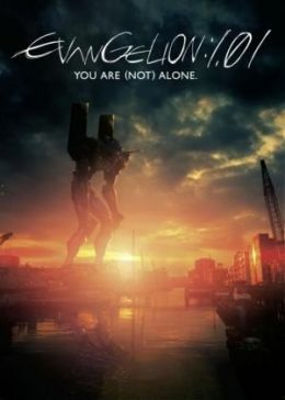 Evangelion: 1.0 You Are (Not) Alone - Filmposter