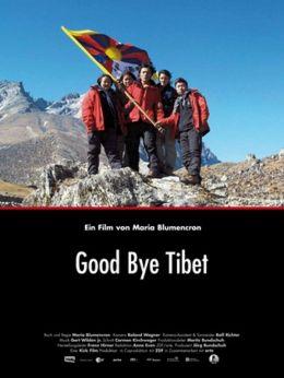 Good Bye Tibet- Filmplakat