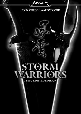 Storm Warriors 2