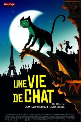 'A Cat In Paris'