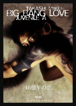 Big Bang Love: Juvenile A