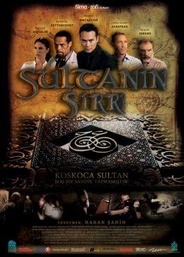 Sultanin Sirri