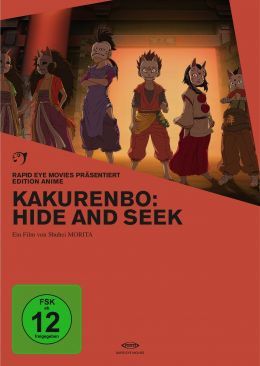 Kakurenbo: Hide and Seek