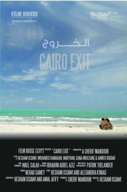 Cairo Exit