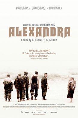 Aleksandra -