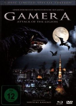 Gamera 2 - Attack of the Legion