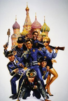 'Police Academy 7 - Mission in Moskau'