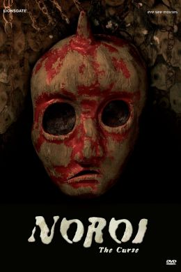 Noroi - The Curse