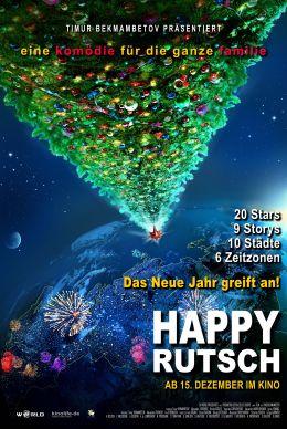 Poster - Happy Rutsch