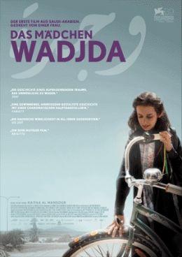 Das Mädchen Wadjda - Hauptplakat