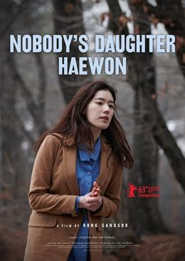 Nobody's Daughter Haewon - Plakat