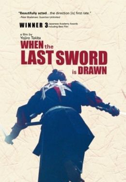 The Last Sword - Die Wölfe von Mibu