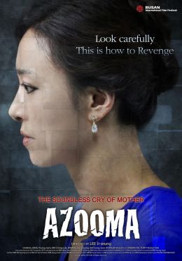 Azooma; Middle-aged, mostly married, woman in Korean...ciety