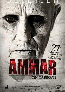 Ammar - Cin Tarikati