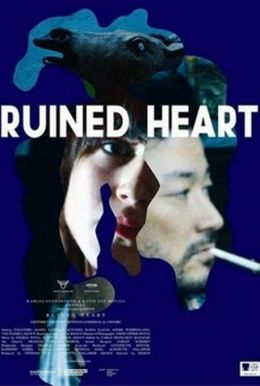 Ruined Heart - Another Love Story between a Criminal...Whore