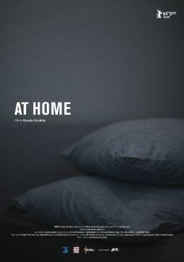 Sto Spiti - At Home