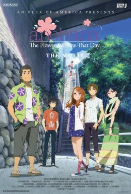 Anohana - The Movie: The Flower We Saw That Day