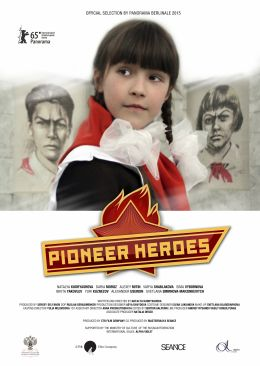 Pioneer Heroes