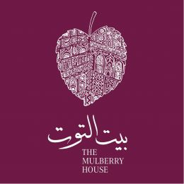 The Mulberry House