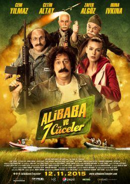 Ali Baba und die 7 Zwerge