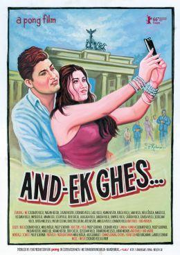 And-Ek Ghes