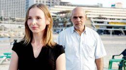 Willkommen in Israel mit Evelyn Kaplun und Uri Gavriel