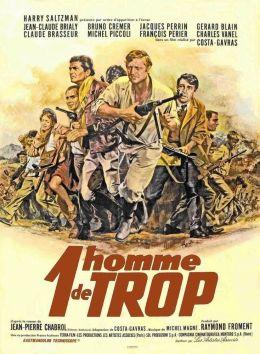 Ein Mann zuviel - Französisches Poster