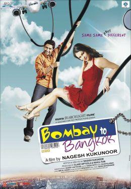 Bombay To Bangkok - Ein Koch undercover