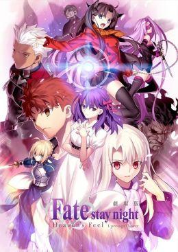 Fate/stay night: Heaven's Feel I. - Presage Flower