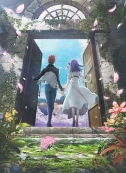 Fate/stay night: Heaven s Feel 3. - Spring Song