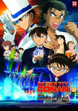 Detektiv Conan - The Movie (23): Die stahlblaue Faust