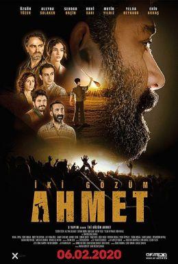 Iki Gözum Ahmet
