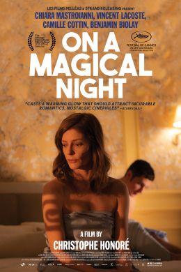 Zimmer 212 - In einer magischen Nacht