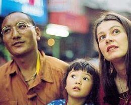 Jenseits von Tibet - Eine Liebe zwischen den Welten (WA)