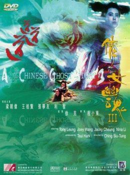 A Chinese Ghost Story 3 - Eine Welt voller Dämonen...istern